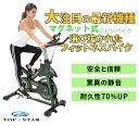 TOP.STAR フィットネスバイク スピンバイク 静音 トレーニングマシン 自転車 本格トレーニング スピンバイクマグネット 制御式負荷 無音設計 心拍数測定 スマホトレー付き エクササイズ ジム用 メーカー保証1年 (黒+緑, 112)