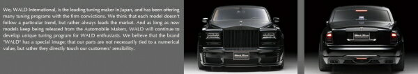 SPORTS LINE BLACK BISON EDITION ROLLS-ROYCE PHANTOM series II2012y〜 3点キット (F, S, R) 塗装済み