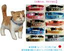 水に濡れてもすぐに乾く!日本製の軽量迷子札 刺繍ネコ首輪Sサイズ 猫首輪 名前入