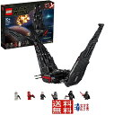 レゴ(LEGO) スター・ウォーズ カイロ・レンのパーソナルシャトル(TM) 75256 レゴブロック スターウォーズ プラモデル ブロック プレゼント