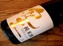 【平和酒造】紀土(KID)純米酒1800ml
