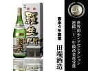 【田端酒造】羅生門 鳳凰(らしょうもん ほうおう) 吟醸 1800ml