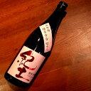 【平和酒造】紀土 〜KID(きっど)〜 純米大吟醸 1800ml