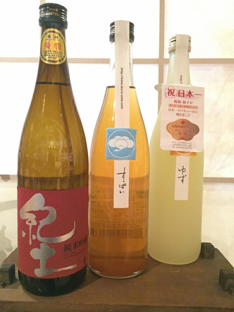 【平和酒造】平和酒造ギフトセット『竹』