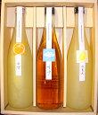 【平和酒造】鶴梅の梅酒セット ゆず れもん すっぱい0427アップ祭り3