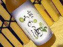 【中野酒造】山椒うめ酒<和歌山> 1800ml