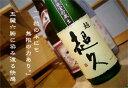 【中野酒造】純米吟醸 限定無濾過生原酒 超超久 1800ml