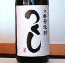 【西吉田酒造】つくし 白 麦 1800ml