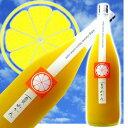 【平和酒造】 鶴梅 夏蜜柑(夏みかん)720ml (リキュール/果実酒/和歌山/つるうめ)