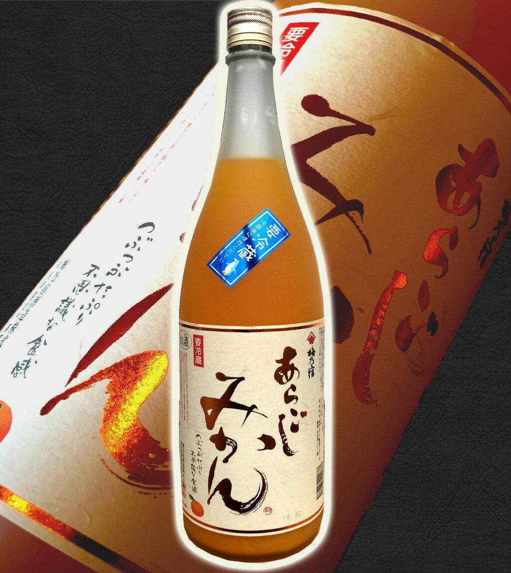 【梅乃宿酒造】あらごしみかん 1800ml (リキュール/奈良県/みかん/うめのやど)