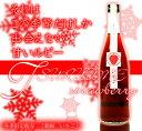 【平和酒造】鶴梅 苺 720ml