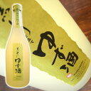 紀州ゆず100%使用【名手酒造】黒牛仕立て柚子酒1800ml
