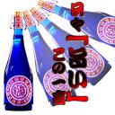 【白石酒造】紅椿(べにつばき) 芋 720ml