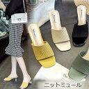 <ランキング入賞> 一部即納 ミュール サンダル レディース...