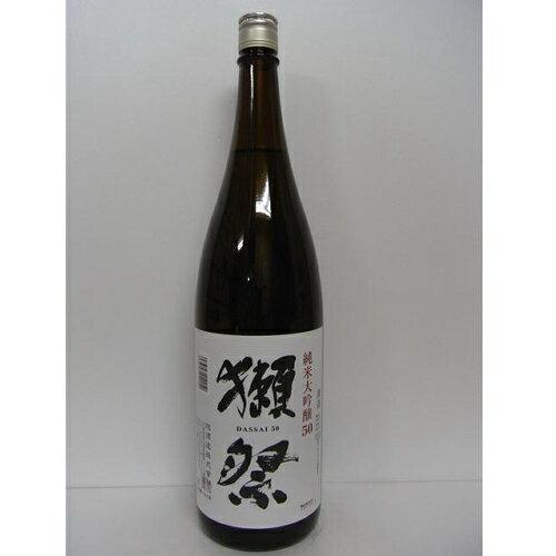 獺祭 (だっさい)純米大吟醸50 1.8L【日本酒】【山口/旭酒造】【ヤマト便カートン代込】