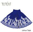 フラダンス パウスカート フラダンス衣装 スカート レフア PFT429 TUTUVI パウ レフアタパ ロイヤルブルー・ホワイト