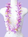 フラダンス衣装 レイ ハワイアンレイ フラワーレイ ハワイ 花飾り イベント フラ PP-20 スパイダーリリーレイ バイオレット 紫