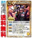 【中古】 魔導女皇アンブロシウス R (BS52/黄 R)