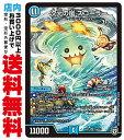 【中古】 次元の嵐 スコーラー RP07 (SR/水)