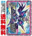 【中古】 極幻星 ジュデ・ルーカ RP10 (SR/水)
