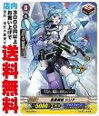 【中古】 [C] 蒼嵐戦姫ドリア (BT15/092) 【アクアフォース】