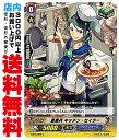 【中古】 [C] 蒼嵐兵キッチン・セイラー (BT15/094) 【アクアフォース】