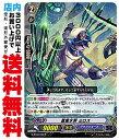 【中古】 [R] 蒼嵐水将 ミロス (GBT02/030) 【アクアフォース】