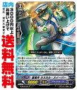 【中古】 [C] 蒼嵐兵 ラスカル・スイーパー (GBT02/071) 【アクアフォース】