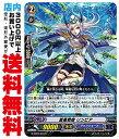 【中古】 [R] 蒼嵐戦姫 リンピア (GCB02/018) 【アクアフォース】