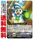 【中古】 [R] 蒼嵐艦隊のペンギン兵 (GCB02/019) 【アクアフォース】