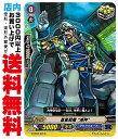 """【中古】 [C] 蒼嵐戦艦 """"海神"""" (GCB02/036) 【アクアフォース】"""