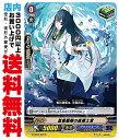 【中古】 [C] 蒼嵐艦隊の医療士官 (GCB02/038) 【アクアフォース】