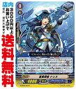 【中古】 [C] 蒼嵐戦姫 ドリス (GCB02/040) 【アクアフォース】