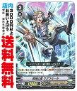 【中古】 戦場の嵐 サグラモール(RR VEB03/013) 【ゴールドパラディン】