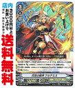 【中古】 月夜の戦神 アルテミス(RRR VEB04/004) 【ジェネシス】