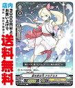 【中古】 星を射る弓 アルテミス(C VEB04/038) 【ジェネシス】