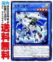 【中古】嵐竜の聖騎士 (Rare/CYHO-JP031)4_儀式光4