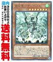 【中古】嵐征竜−テンペスト (Ultra-P/20TH-JPC83)3_風7