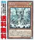 【中古】嵐征竜−テンペスト (Secret/20TH-JPC83)3_風7