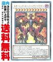 ショッピング遊戯王 【中古】スカーレッド・スーパーノヴァ・ドラゴン (Ultra/LGB1-JP021)・LGB1_7_S/闇12