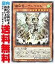 【中古】 [N] 嵐征竜−テンペスト (3_風7//SR11-JP016)