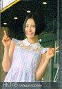 ★送料無料★ 兒玉 遥 キラカード HKT48 【HKT48 トレーディングコレクション】hkt48-r019 【グッズ】【写真】