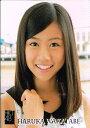 ★送料無料★ 若田部 遥 ノーマルカード HKT48 【HKT48 トレーディングコレクション】hkt48-r057 【グッズ】【写真】