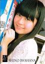 ★送料無料★ 岩花 詩乃 ノーマルカード HKT48 【HKT48 トレーディングコレクション】hkt48-r081 【グッズ】【写真】