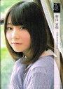 ★送料無料★ 駒田 京伽 ノーマルカード HKT48 【HKT48 トレーディングコレクション】hkt48-r118 【グッズ】【写真】