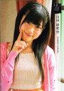 ★送料無料★ 山田 麻莉奈 ノーマルカード HKT48 【HKT48 トレーディングコレクション】hkt48-r154 【グッズ】【写真】