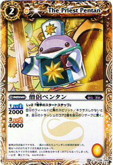 ★ ★ monks pentane (C) bs15-039 / single card / Yu Gi Oh cards / /