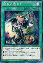 Core-jp066-n