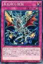 Core-jp072-n