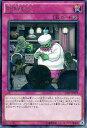 Core-jp079-r